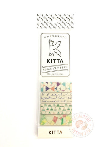 KITTA Basic portable washi tape - Illusion
