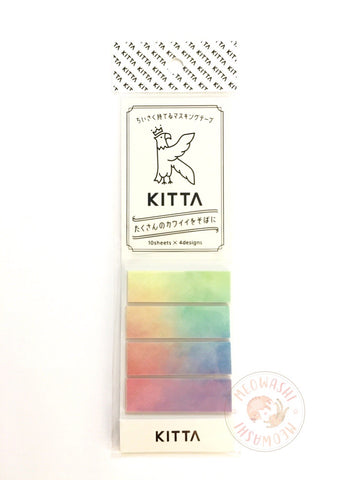 KITTA Basic portable washi tape - Aurora