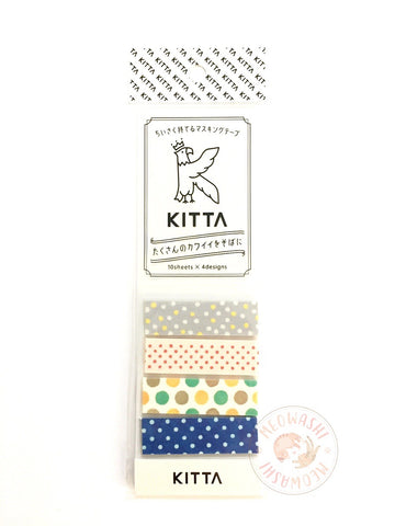 KITTA Basic portable washi tape - Dot 2