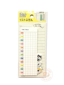 Mind Wave plus study sticky notes - Shibanban (57231)