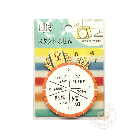 Mind Wave plus study sticky notes - GOROGORO NYANSUKE (57219)