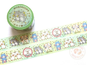 Round Top x Mika Yada - Gemini washi tape