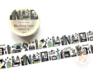 Papier Platz Eric small things - Bookshelf washi tape