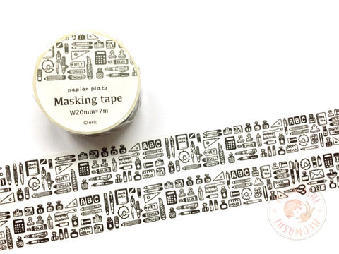 Papier Platz Eric small things - Stationery washi tape