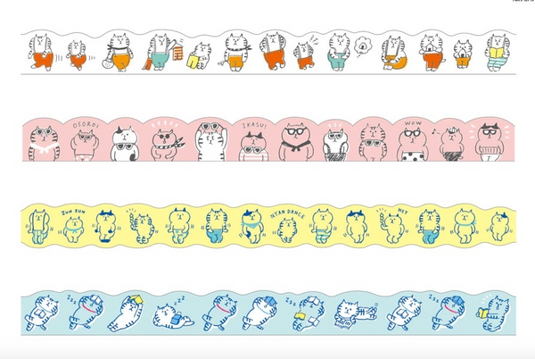 Mind Wave Gorogoro Nyansuke - Swimming cats die cut washi tape
