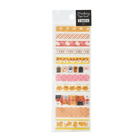 Pine Book gold foil washi sticker - Cat TM00893