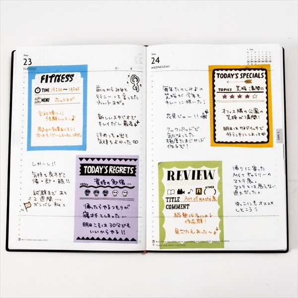 Mark's maste washi tape for diary - Wish list