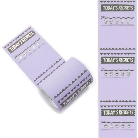 Mark's maste washi tape for diary - Regrets