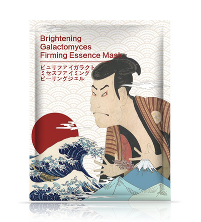 (6 Pieces) Mitomo Brightening Galactomyces Firming Essence Mask