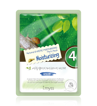 (8 Sheet Mask) Imyss Premiun Natural Pack