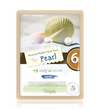 (5 Pieces) Imyss Natural Pearl Mask Pack