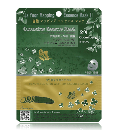 (5 Pieces) Ja Yeon Mapping Cucumber Natural Essence Mask