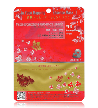(5 Pieces) Ja Yeon Mapping Pomegranate Natural Essence Mask