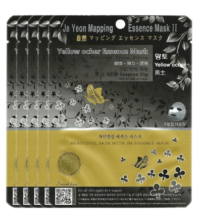(5 Pieces) Ja Yeon Mapping Yellow Ocher Natural Essence Mask