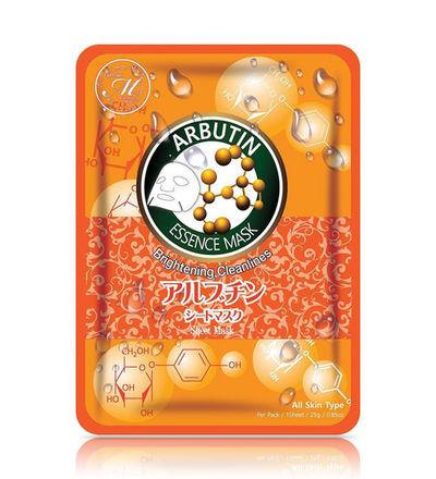 MITOMO Natural Arbutin Brightening Cleanliness Face Mask Sheet (10 Pieces)