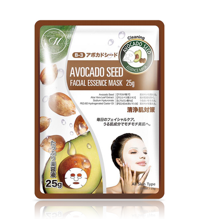 MITOMO Natural Avocado Seed Cleaning Face Mask Sheet (10 Pieces)
