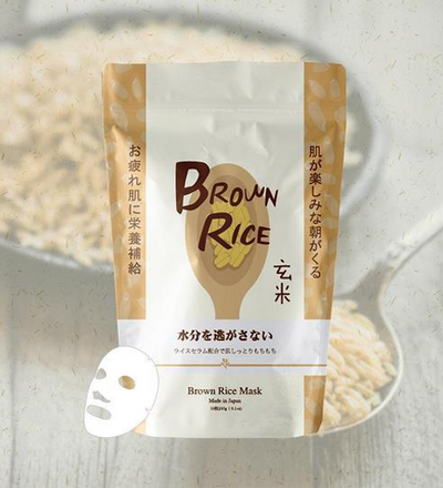 (10 Pieces) Sincere Laura Brown Rice Facial Essence Mask