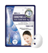 (10 Pieces) Mitomo Natural Q10 Resilience Facial Essence Mask