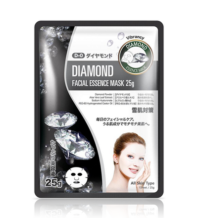 MITOMO Natural Diamond Moisturizing Face Mask Sheet (10 Pieces)