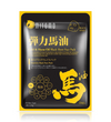 (6 Pieces) Mitomo Japan Horse Oil+ Gold Elasticity Black Facial Mask