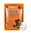 (6 Pieces) Mitomo Japan Horse Oil+ Pearl Snowing Black Facial Mask