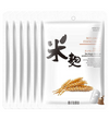 (6 Pieces) Mitomo Rice Leaven Facial Essence Mask