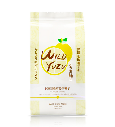 (31 Pieces) Sincere Laura Wild Yuzu Facial Essence Mask