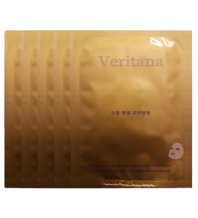 (5 Sheet Masks) Veritana Natural Gold Intensive Brightening