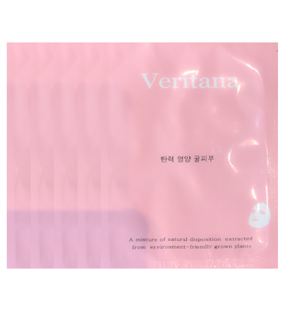 (5 Sheet Masks) Veritana Natural Pink Intensive Firming