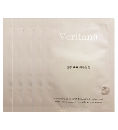 (5 Sheet Masks) Veritana Natural White Intensive Calming