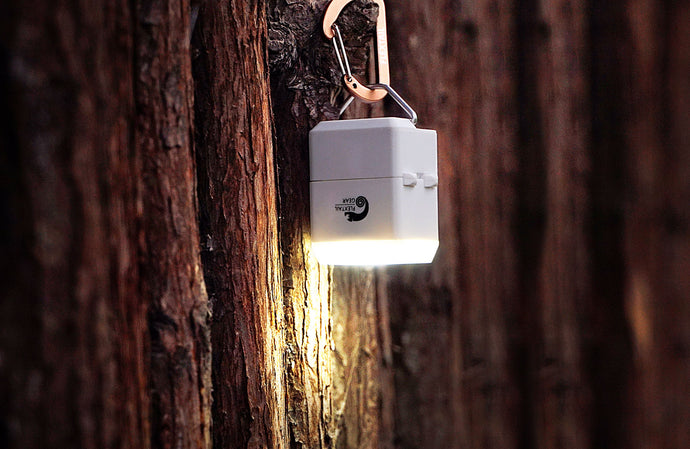 Have you seen such a small camping light?
