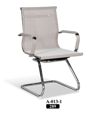 Meeting chair - Light Brown Mesh Series