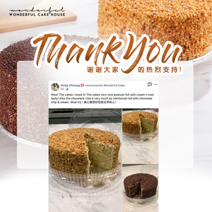 """Wow! The cakes I loved it! The cakes very nice peanuts full with cream n nuts tasty! Also the chocolate I like it very much as mentioned full with chocolate chip & cream. Must try ! 真心推荐好吃很古早味儿!"""