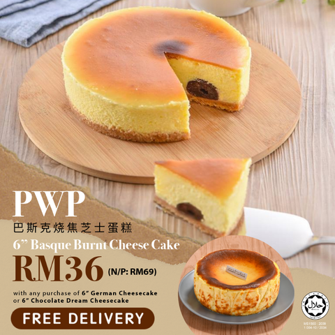 "【PWP 6"" Burnt Cheesecake】6'' German Cheese Cake"