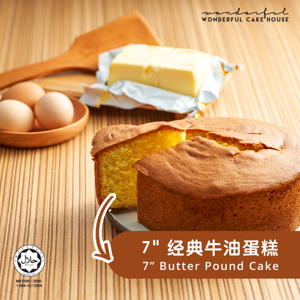"【Buy 2 FREE Delivery within selected area】7"" Classic Butter Cake Series (+/- 700g)"
