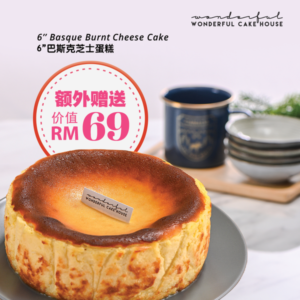 "Father's Day Cake only at RM79.90 (FREE 6"" Basque Burnt Cheesecake + Purple Cane RM30 Voucher)"