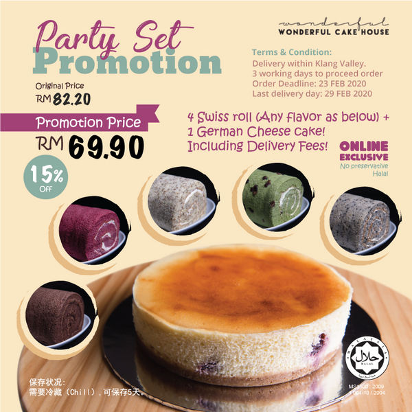"[Party Set Promo!] 6""German Cheesecake + 4 Swiss Roll"