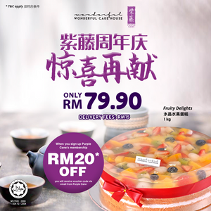 1kg Fruity Delights Cake【Wonderful Cake x Purple Cane Collaboration】only at RM79.90