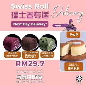 Swiss Roll Set