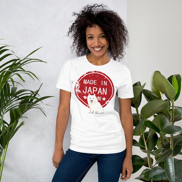 Japan-Spitz-T-Shirt für Japan-Spitz-Besitzerinnen - wauwau-wow.com
