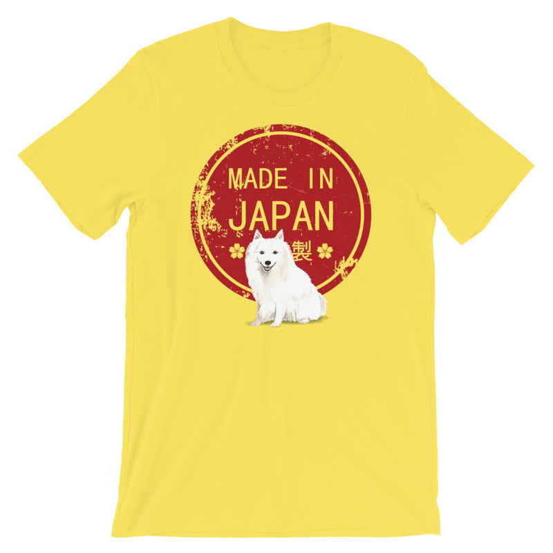Japan-Spitz-T-Shirt für Japan-Spitz-Besitzer - wauwau-wow.com
