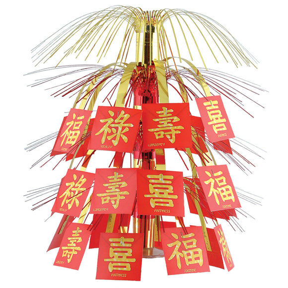 Asian Oriental Cascade Centerpiece - Chinese New Year Party Decorations