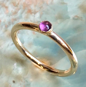 Amethyst ring, February birthstone ring, Gold ring, Gold Filled ring, stacking ring, custom ring, dainty ring, stone ring - So happy R2453