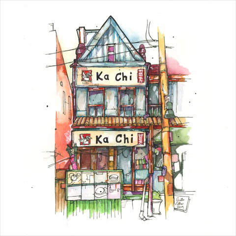 """Ka Chi Foods"" - Original 8x10 Illustration"
