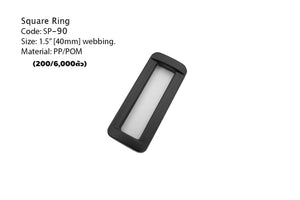 Square Ring. SP-90