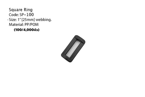 Square Ring. SP-100