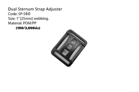 Dual Sternum Strap Adjuster SP-560