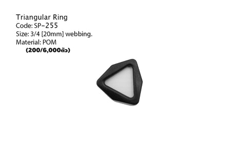 Triangular Ring. SP-255