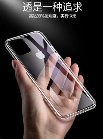 Case Silicone Transparent For IPhone 11 Pro Max - shopaholicsonlyco