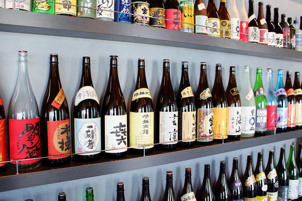 The Different Types of Sake